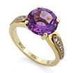 Золотое кольцо с аметистом и бриллиантами SLV-K365 весом 5.35 г  стоимостью 37800 р.